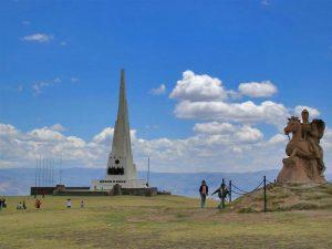 Pampa de la Quinua, Ayacucho