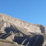 Cerro Baul Torata