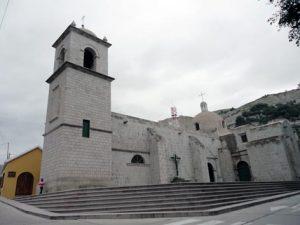 Iglesia San Agustín de Torata
