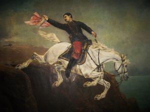 Alfonso Ugarte Bandera del Peru