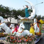 Festival de la Primavera Trujillo 4
