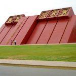 Museos del Perú: Tumbas Reales del Señor de Sipán